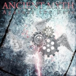 Ancient Myth - Against the Fate cover art