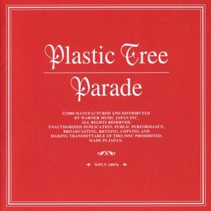 Plastic Tree - Parade cover art