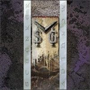 McAuley Schenker Group - M.S.G. cover art