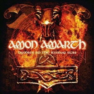 Amon Amarth - Greatest Hits: Hymns to the Rising Sun cover art