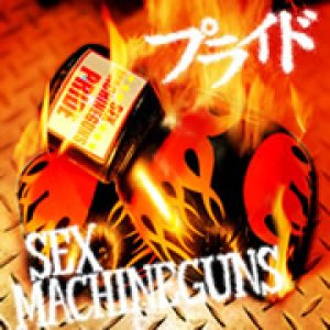 Sex Machineguns - Pride cover art
