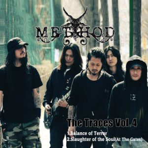 Method - The Traces Vol.4 cover art