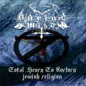 Burial Mist - Total Scorn to Forlorn jewish religion cover art