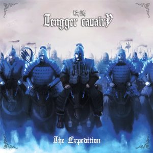 Tengger Cavalry - The Expedition cover art