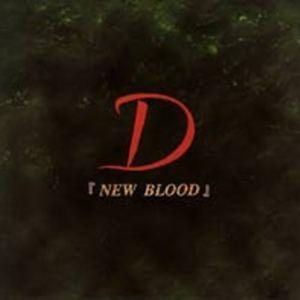 D - New Blood cover art