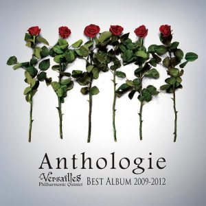 Versailles - Best Album 2009-2012 Anthologie cover art