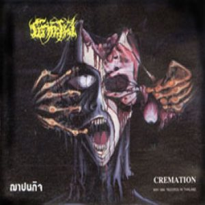 Macaroni - Cremation cover art