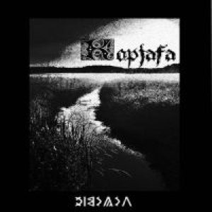 Kopjafa - Awakening cover art