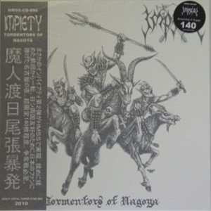 Impiety - Tormentors of Nagoya cover art