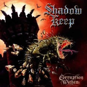 Shadow Keep - Corruption Within cover art