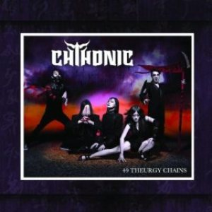 Chthonic - Forty-Nine the Urgy Chains cover art