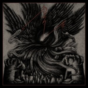 Abhorrot - Sacrificial Incarnations of Perpetual Death cover art