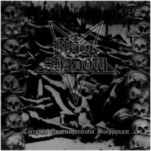 Black Shadow - Death to Sheep-like Degenerates... cover art
