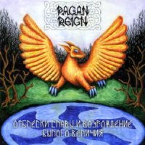 Pagan Reign - Spark of Glory and Revival of Ancient Greatness cover art