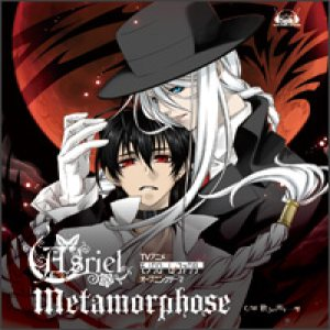 Asriel - Metamorphose cover art
