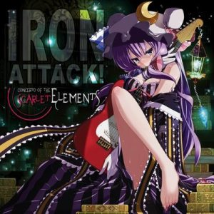 Iron Attack! - Concerto of the Scarlet Elements cover art