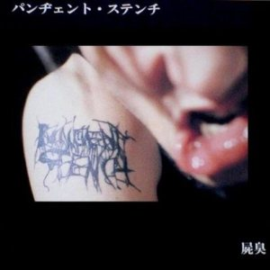 Pungent Stench - Shisyu cover art