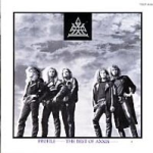Axxis - Profile: the Best of Axxis cover art