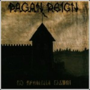 Pagan Reign - Vo Vremena Bylin cover art