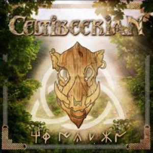 Celtibeerian - Tirikantam cover art