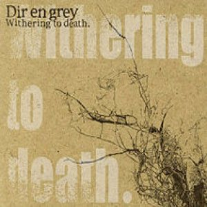 Dir En Grey - Withering to Death. cover art