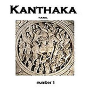 Kanthaka - Number 1 cover art