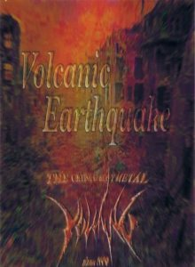 Volcano - Volcanic Earthquake cover art
