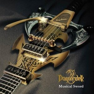 Dragonrider - Musical Sword cover art