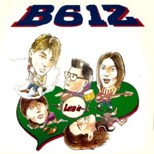 B612 - Rock Band B612 cover art