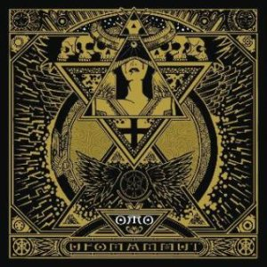 Ufomammut - Oro: Opus Alter cover art