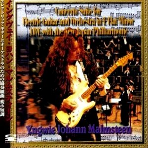 Yngwie Malmsteen - Concerto Suite Live With Japan Philharmonic cover art