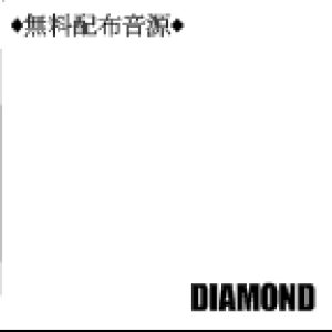 Diamond - Fly High cover art