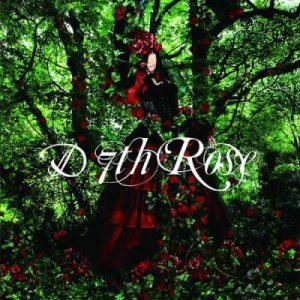 D - 7th Rose cover art