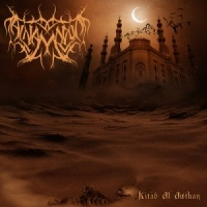 http://www.metalkingdom.net/album/cover/d81/52649_al_namrood_kitab_al_awthan.jpg
