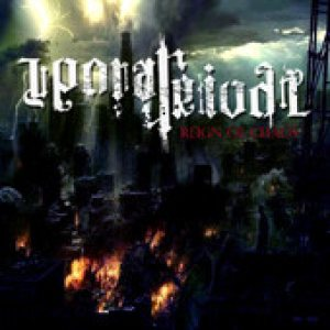Upon Arrival - Reign of Chaos cover art