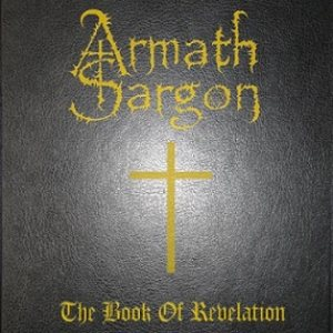 Armath Sargon - The Book of Revelation cover art