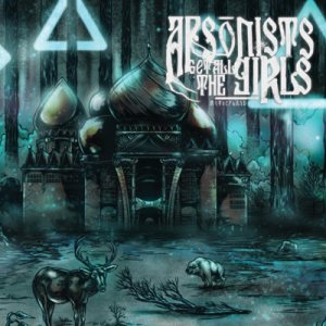 Arsonists Get All the Girls - Motherland cover art