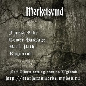 Morketsvind - Forest Ride cover art
