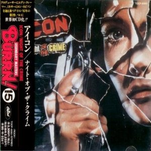 Icon - Night of the Crime cover art