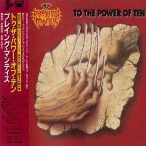 Praying Mantis - To the Power of Ten cover art