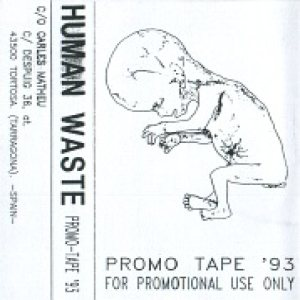 Human Waste - Promo 1993 cover art