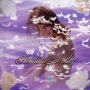 Megaromania - Angelical Jewelry cover art