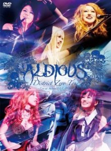 Aldious - District Zero Tour 〜Live at Shibuya O-EAST〜 cover art