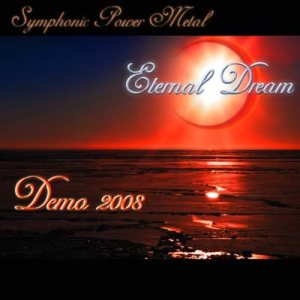Eternal Dream - Eternal Dream cover art