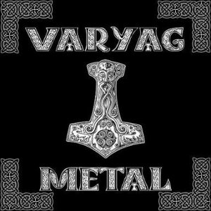Тысячелистник - Varyag Metal cover art