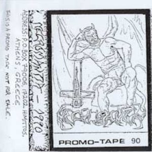 Necromantia - Promo tape '90 cover art