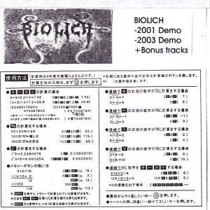 Biolich - 2001 Demo - 2003 Demo + Bonus Tracks cover art