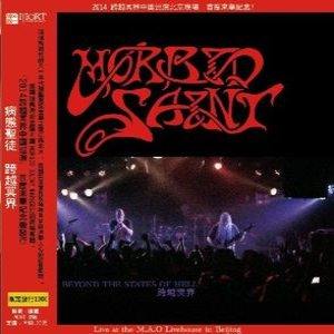 Morbid Saint - Beyond the States of Hell cover art