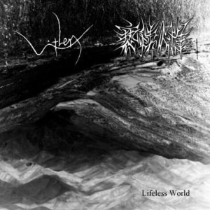 亵渎人性 - Lifeless World cover art