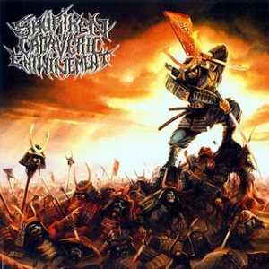 Shuriken Cadaveric Entwinement - As the Shroud of Suffering Suffocates the Land cover art